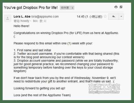 免費得到了 Dropbox PRO 帳號 appsumo 2