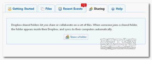 如何加大 Dropbox 的容量至 21.5GB