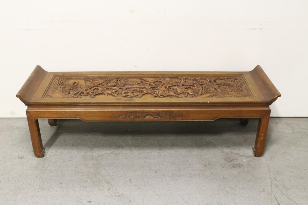 Chinese Rosewood Coffee Table W Camphor Wood Plaque