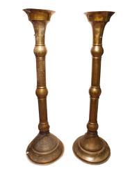 Middle Eastern Brass Torchieres, Floor Lamps, Pair