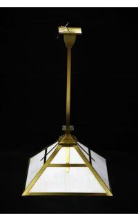 Contemporary Slag Glass Chandelier