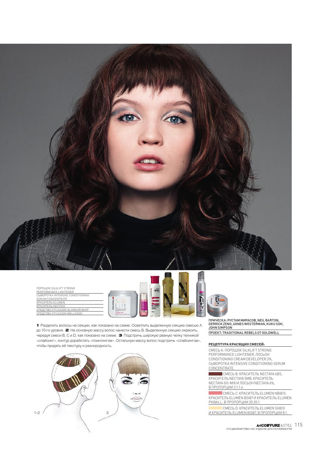 6 Art Coiffure Manom Art Coiffure And Style 11 Winter 2014 2015 By Art Coiffure