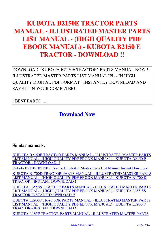 kubota l185f l185 f tractor illustrated master parts list manual instant download