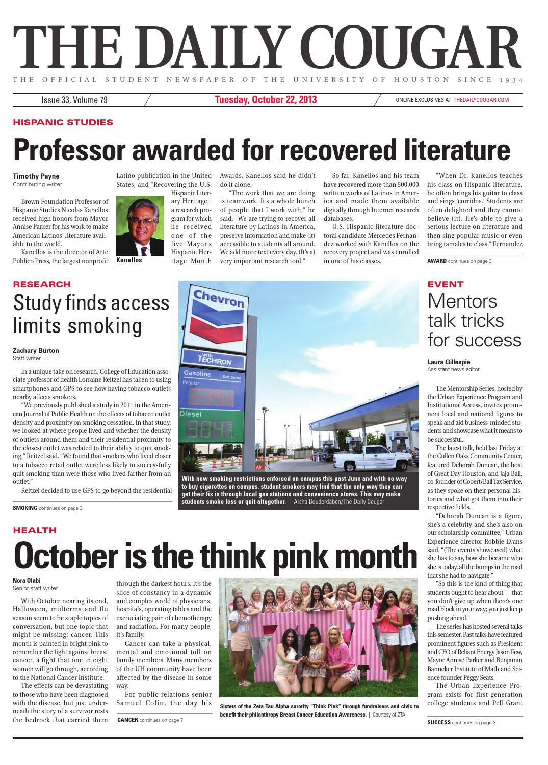 Arte Publico Press Desk Copies Volume 79 Issue 33 By The Daily Cougar Issuu