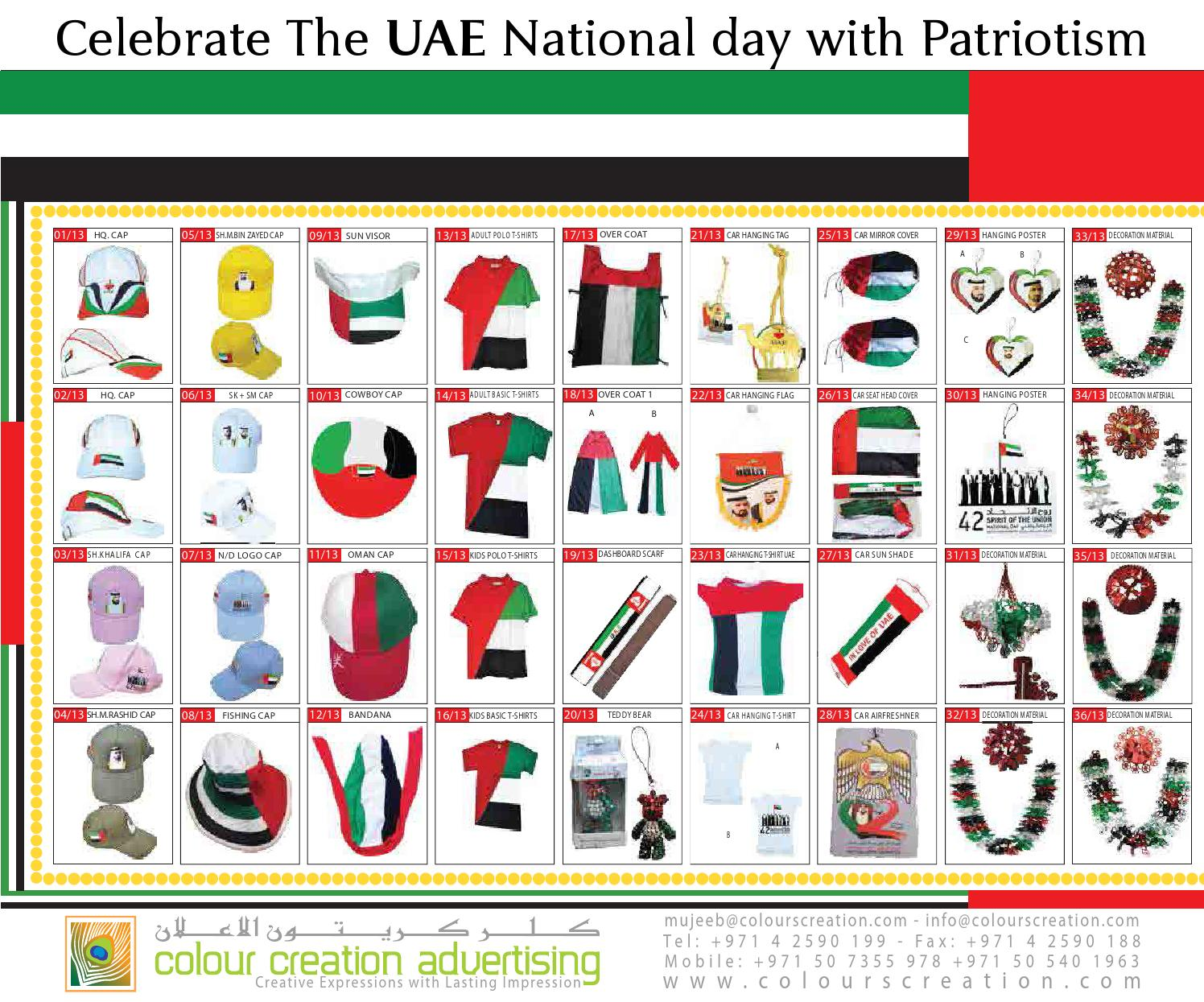 Car Decoration For Uae National Day Celebrate The Uae National Day With Patriotism By Mohammed