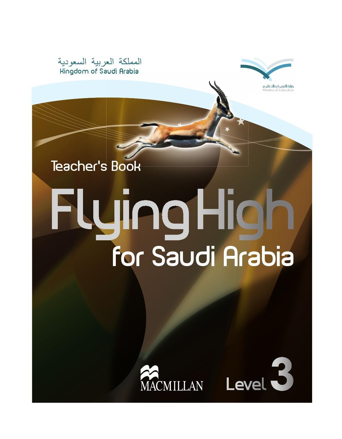 Libros De Macmillan Flying High Tb3 2014