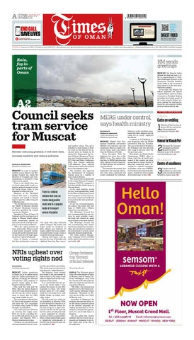 Times of Oman - January 13, 2015 by Muscat Media Group - issuu