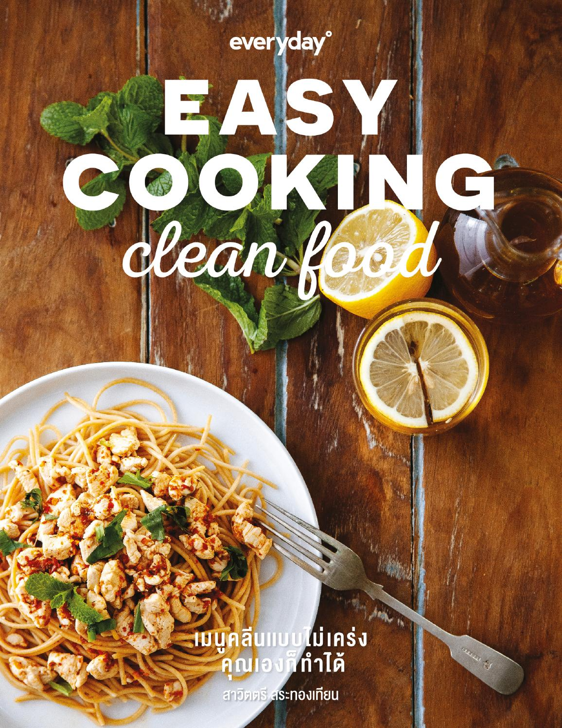 Ethnic Cuisine Book Easy Cooking Clean Food Preview By A Book Publishing
