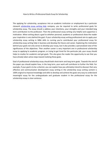 How to write a professional goals essay for scholarship by