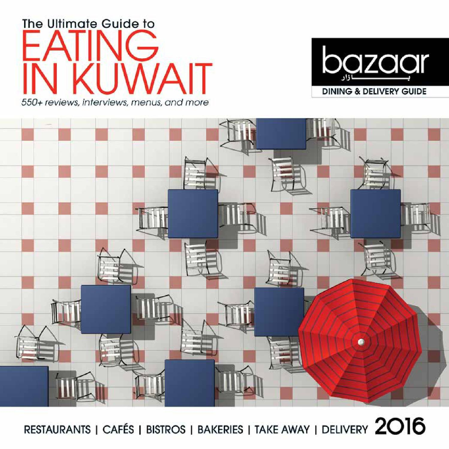 Cucina Restaurant Kuwait Menu Bazaar Dining And Delivery Guide 2016