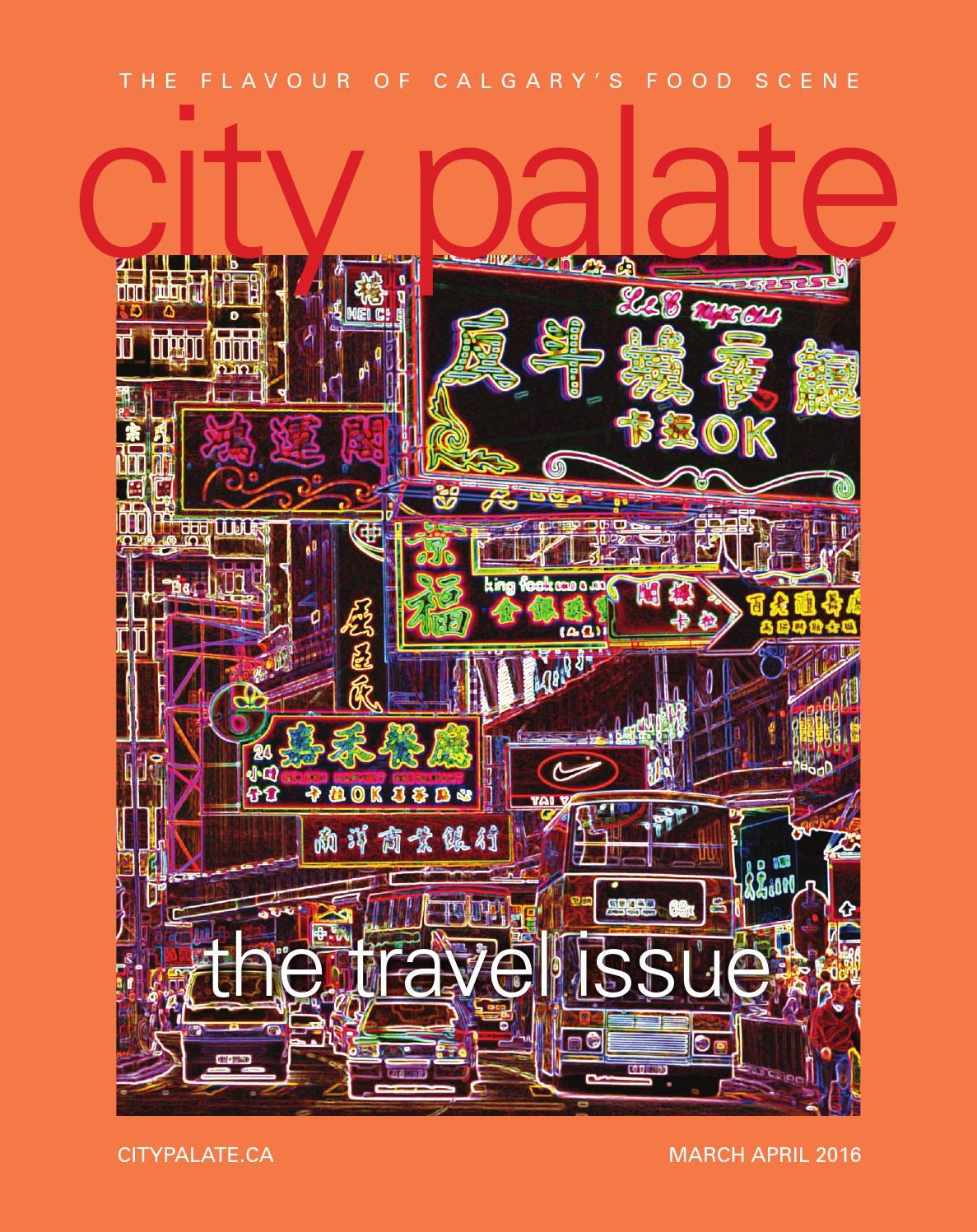 City Palate March April 2016 By City Palate Issuu