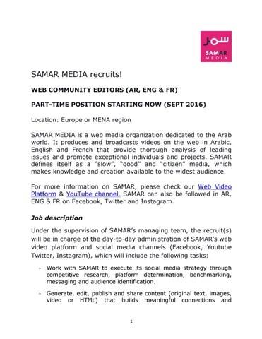 SAMAR Media Community Management Editor Job Offer 2016 by SAMAR