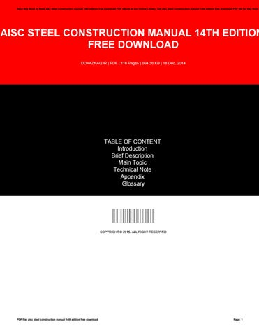 Aisc steel construction manual 14th edition free download by