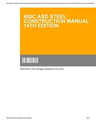 Aisc asd steel construction manual 14th edition by MikeGloria1346