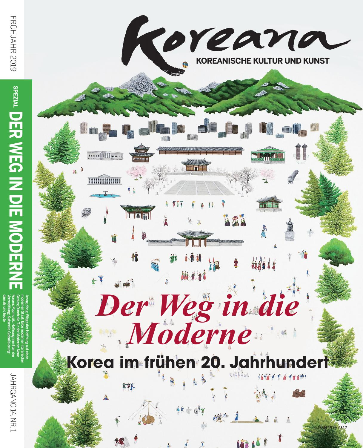 Paravent Aussprache 2019 Koreana Spring German By The Korea Foundation Issuu