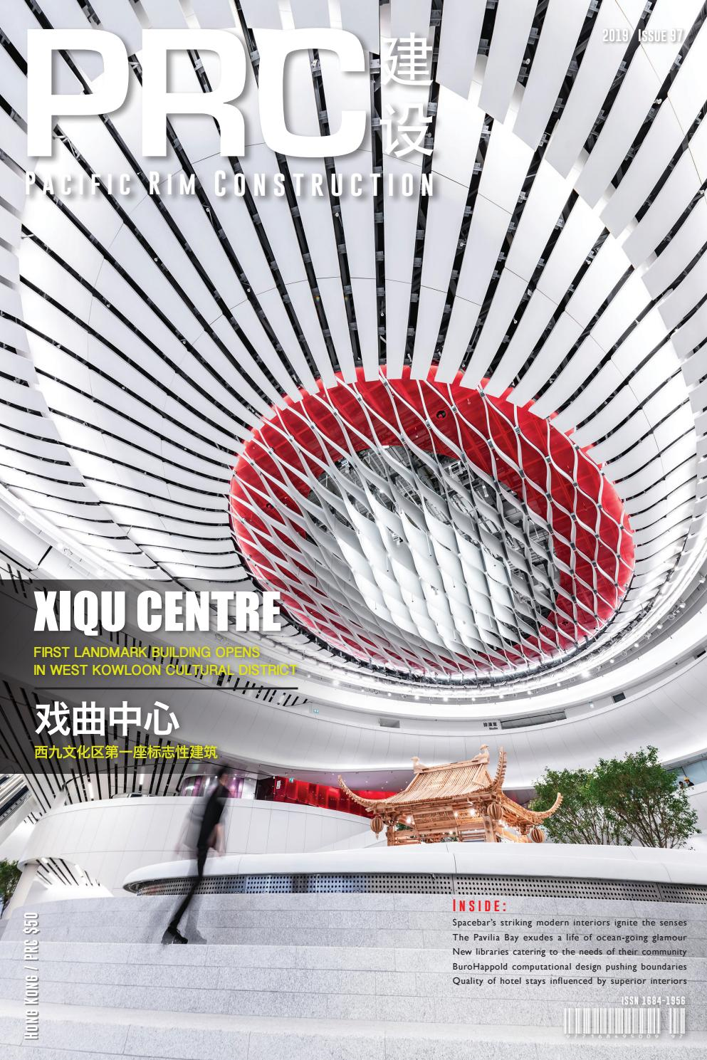 Prc Magazine 97 Architecture Building Construction By Rof Media Issuu