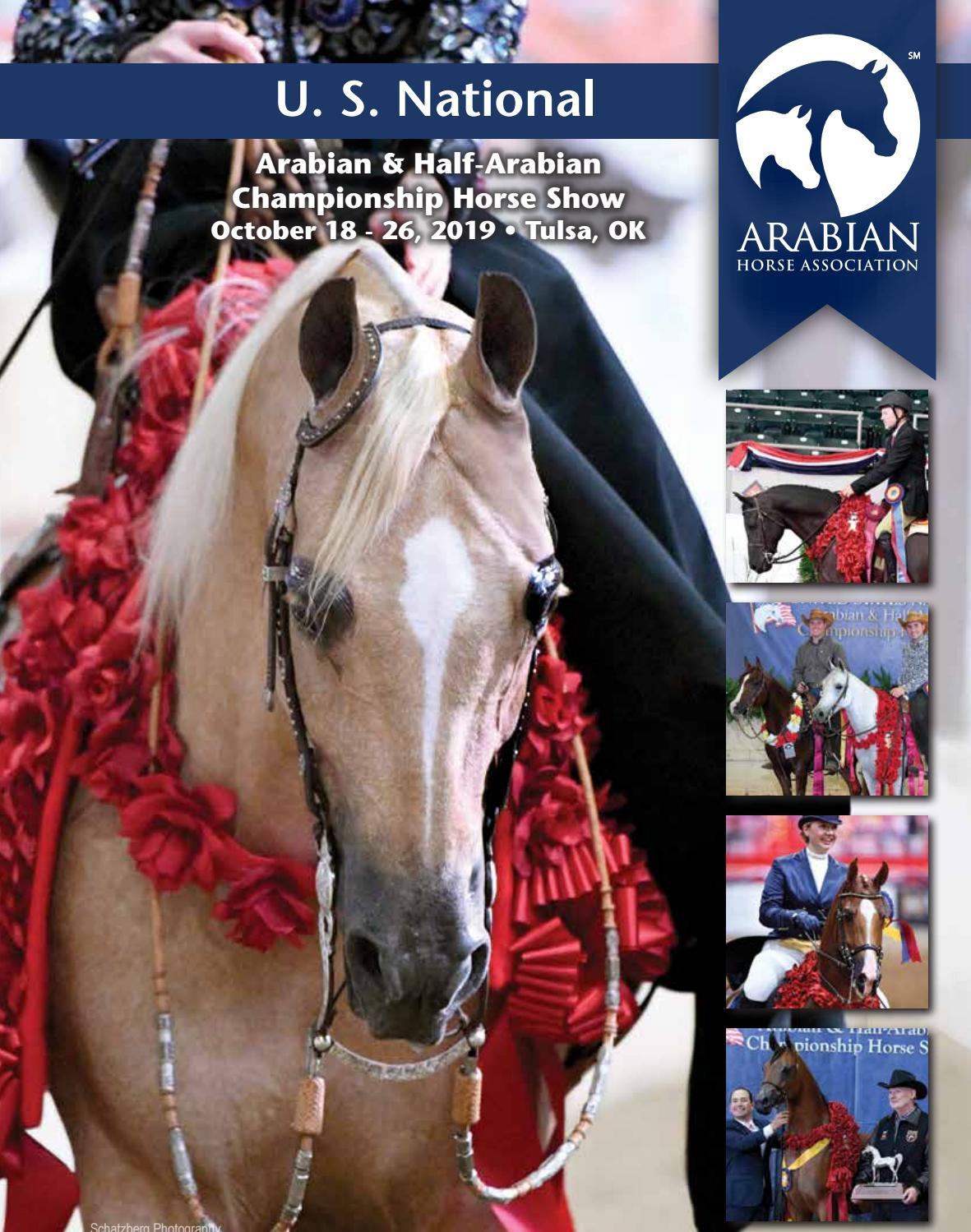 2019 Us Arabian Half Arabian Nationals Program By Arabian Horse Association Issuu