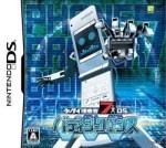 Tai S Sakan DS Sur Nintendo DS Jeuxvideo