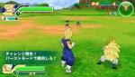Image Dragon Ball Z Tenkaichi Tag Team PlayStation Portable