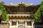 Nikko Tour Schedule Hire Rental Car Hire Car In