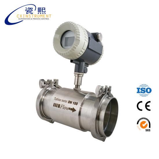 China Food Grade Digital Milk Flow Meter Turbine Flow Meter - China