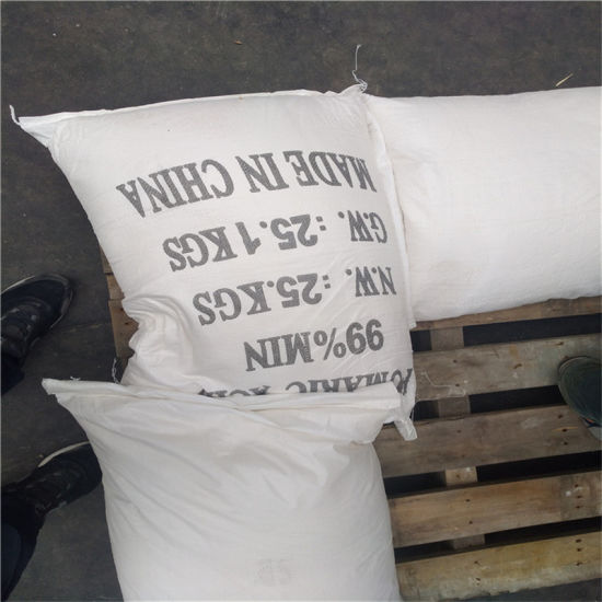 China Fumaric Acid 990-1005 /Acidity Regulators - China Fumaric