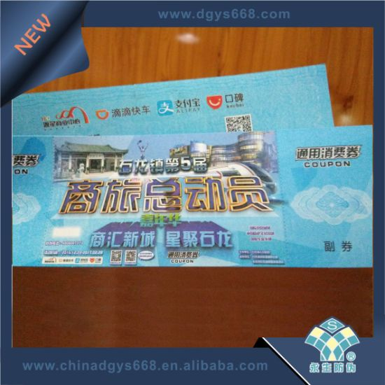 China Custom Security Gift Voucher Booklet Printing - China