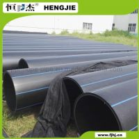 China PE4710 10 Inch HDPE Pipe for Water Supply PE100 ...