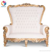 China Royal Queen White Gold Silver Wedding Sofa King ...