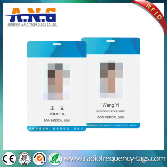 China Identity PVC Card, Portrait ID Card for Employee Attendance