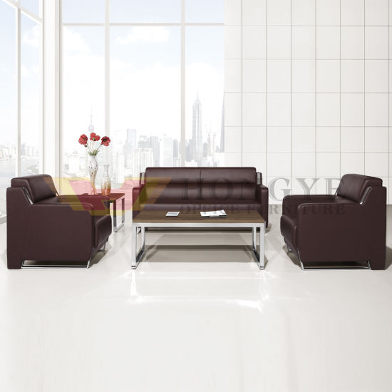 China Relaxing PU Leather Sofa Office Sofa Furniture (HY-S1007
