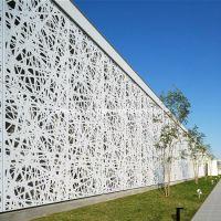 China Interior Decorative Metal Cladding Aluminum Wall ...