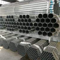 China Circular Hollow Sections Pre-Galvanized Round Steel ...