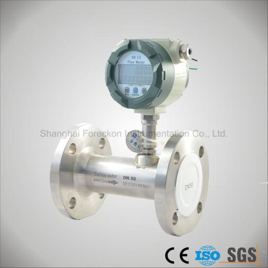Lwq Gas Turbine Flowmeter /Compressed Air Turbine Flow Meter (JH-LWQ)