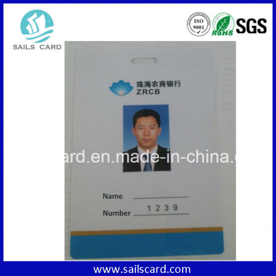 China Student or Employee Identification Card - China Student ID