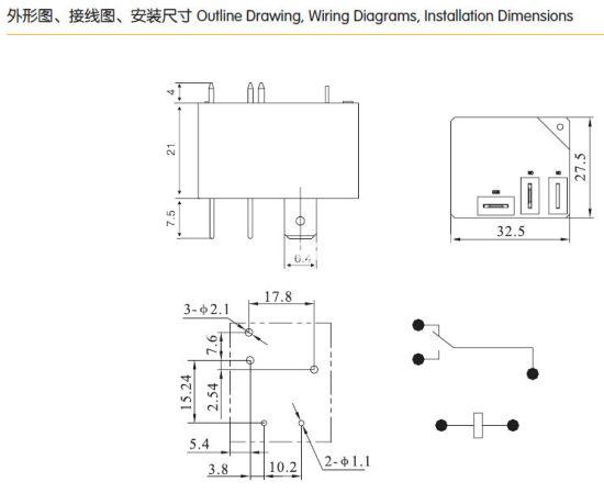 Spdt Relay 12v Diagram Electrical Circuit Electrical Wiring Diagram