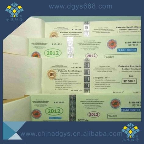China Anti-Fake Booklet Ticket Printing - China Watermark Ticket, Ticket