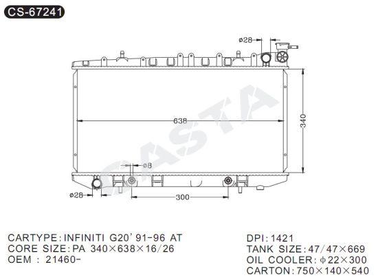 China Automotive Engine Radiator for Nissan Infiniti G20\u203291-96 at