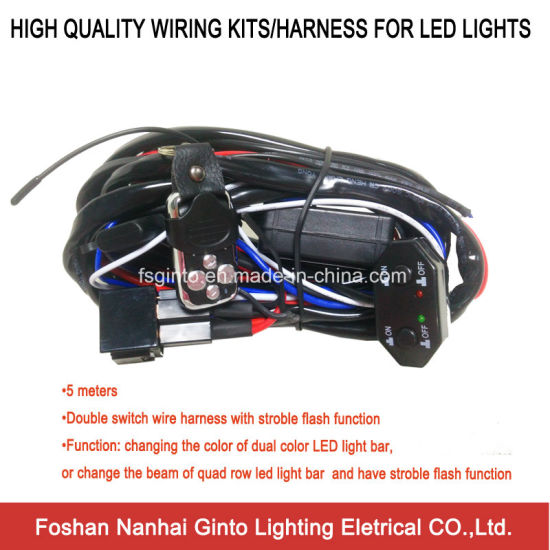 China Double Switch Wire Harness with Stroble Flash Function (WK005