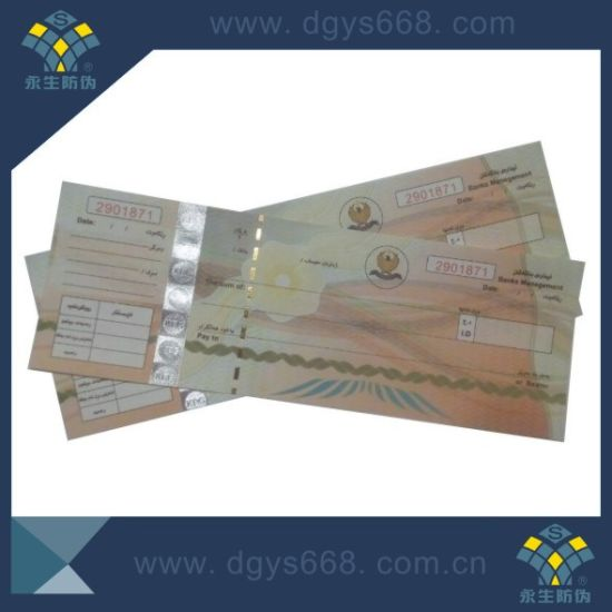 China Custom Design Hot Stamped Hologram Anti-Counterfeiting - printable ticket paper