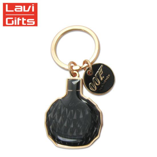 China Personalised Custom Metal Christmas Luxury Gold Key Ring for