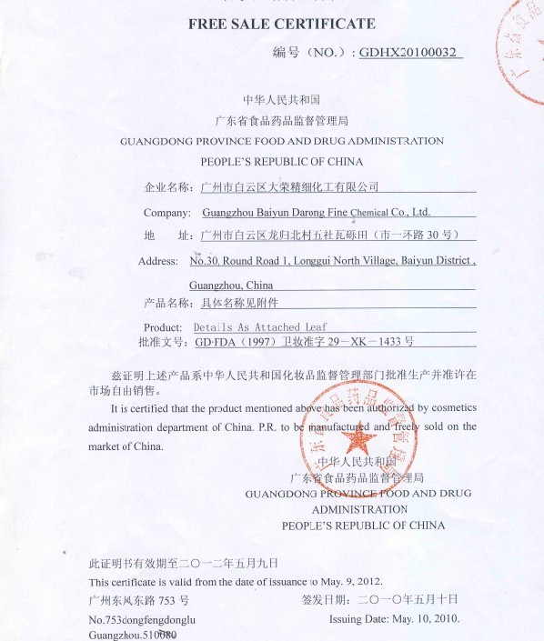 Free Sales Certificate from Food and Drug Administration - Guangzhou