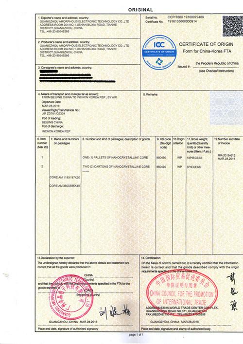 generic certificate of origin template - Blackdgfitness - Certificate Of Origin Forms