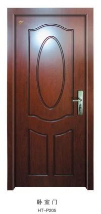 Room Doors Design | Door Design Pictures