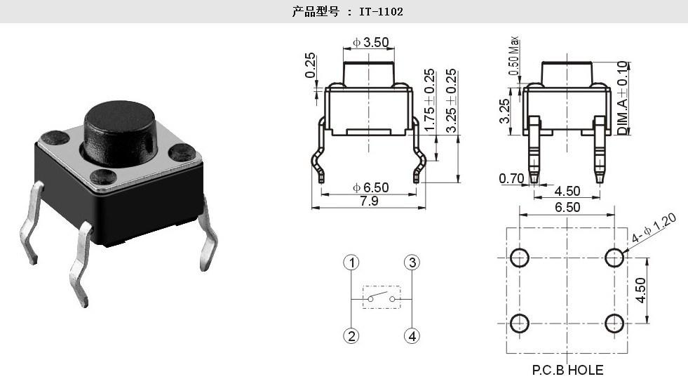 China Tact Switch (IT-1102) - China Tact Switch