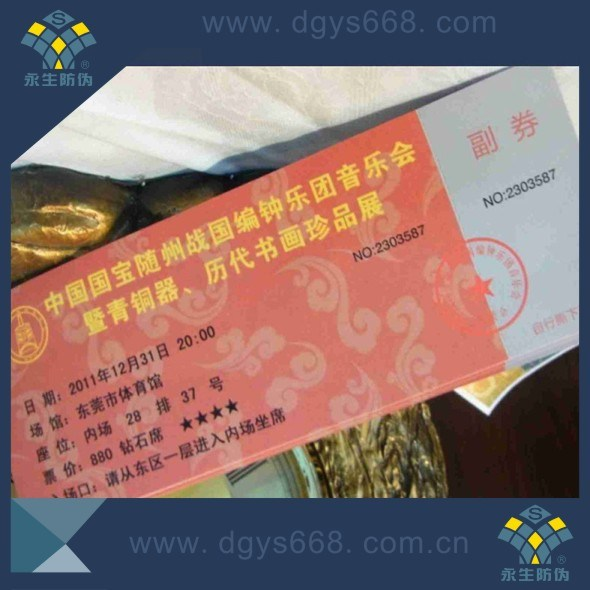 China UV Logo Security Coupon Book Printing Photos  Pictures - Made - Coupon Book Printing