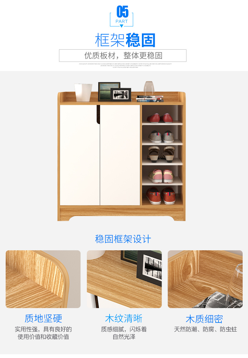 Cheap Price Furniture Hot Item Cheap Price Shoes Furniture Made In China