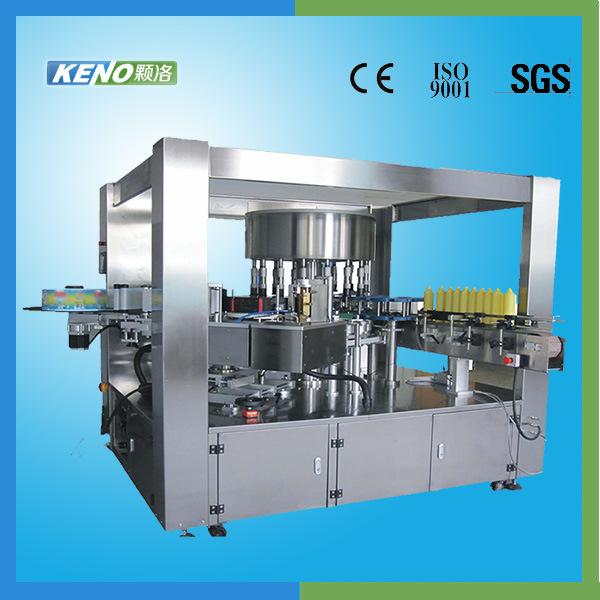 China Keno-L218 Good Price Auto Prescription Bottle Label Template
