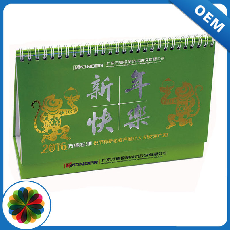 China Best Price Factory Glossy Paper Calendar Printing Photos