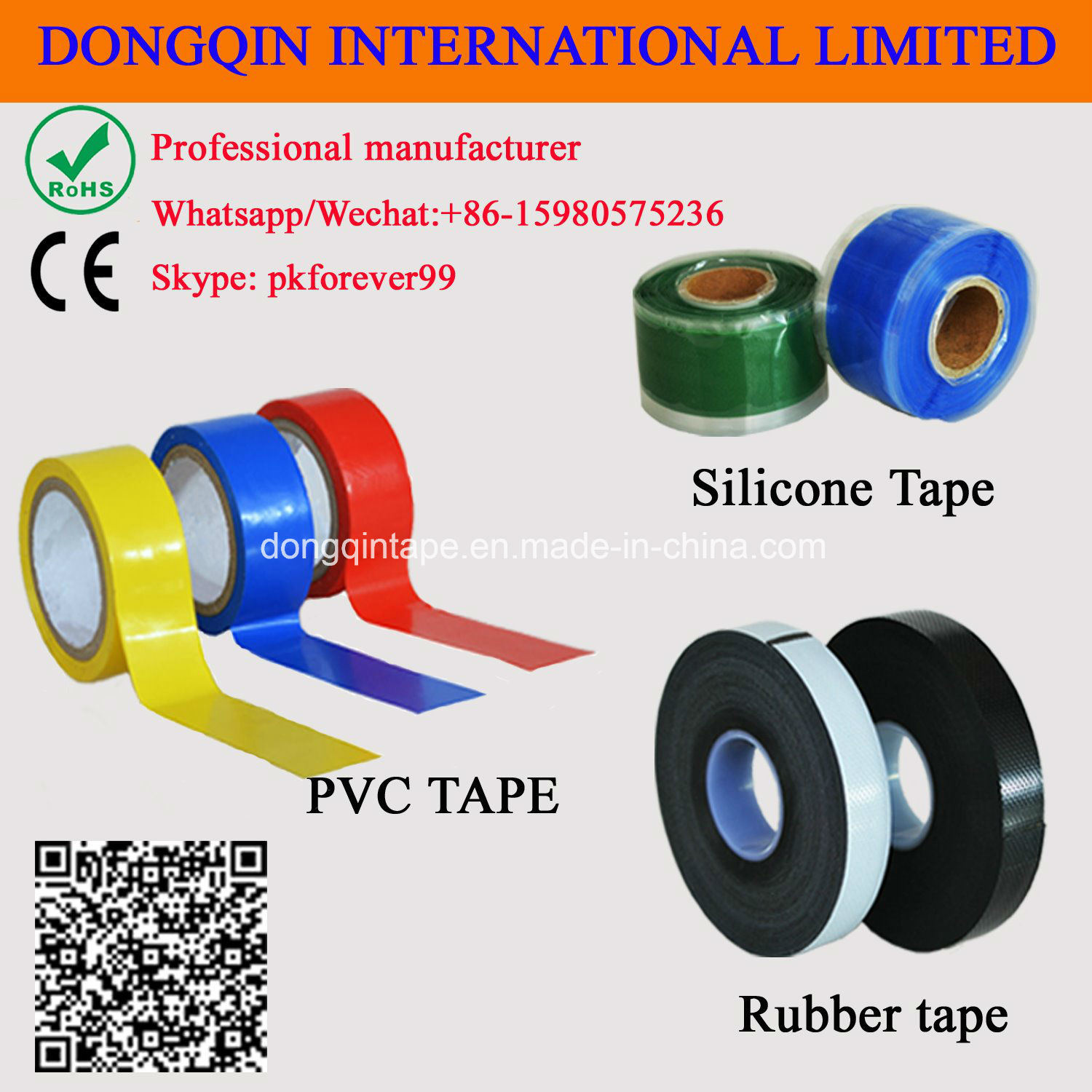 Splicing Tape China 3m Rubber Splicing Tape For Electrical Protection China